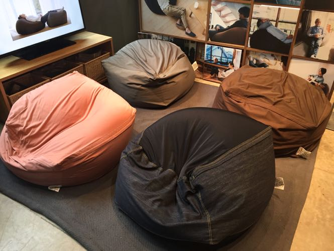 Body cushions at Muji
